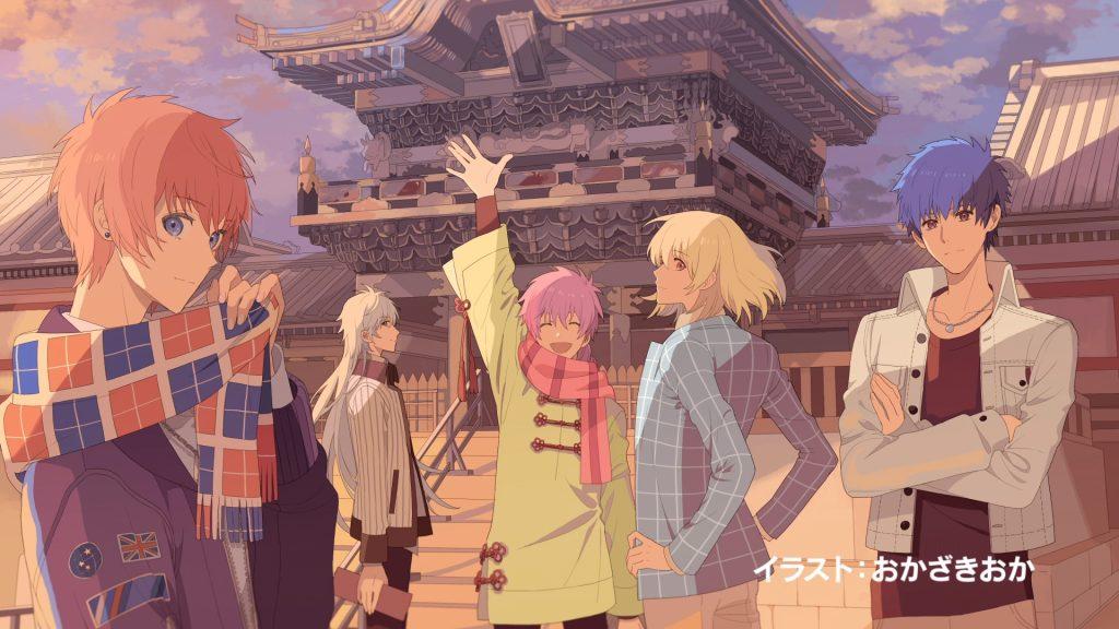 I★CHU Episode 02 Endcard Okazaki Oka
