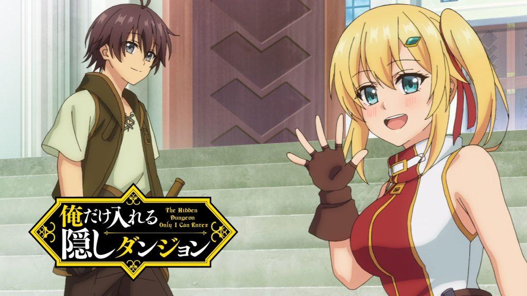Ore dake Haireru Kakushi Dungeon Episode 03 Eyecatch