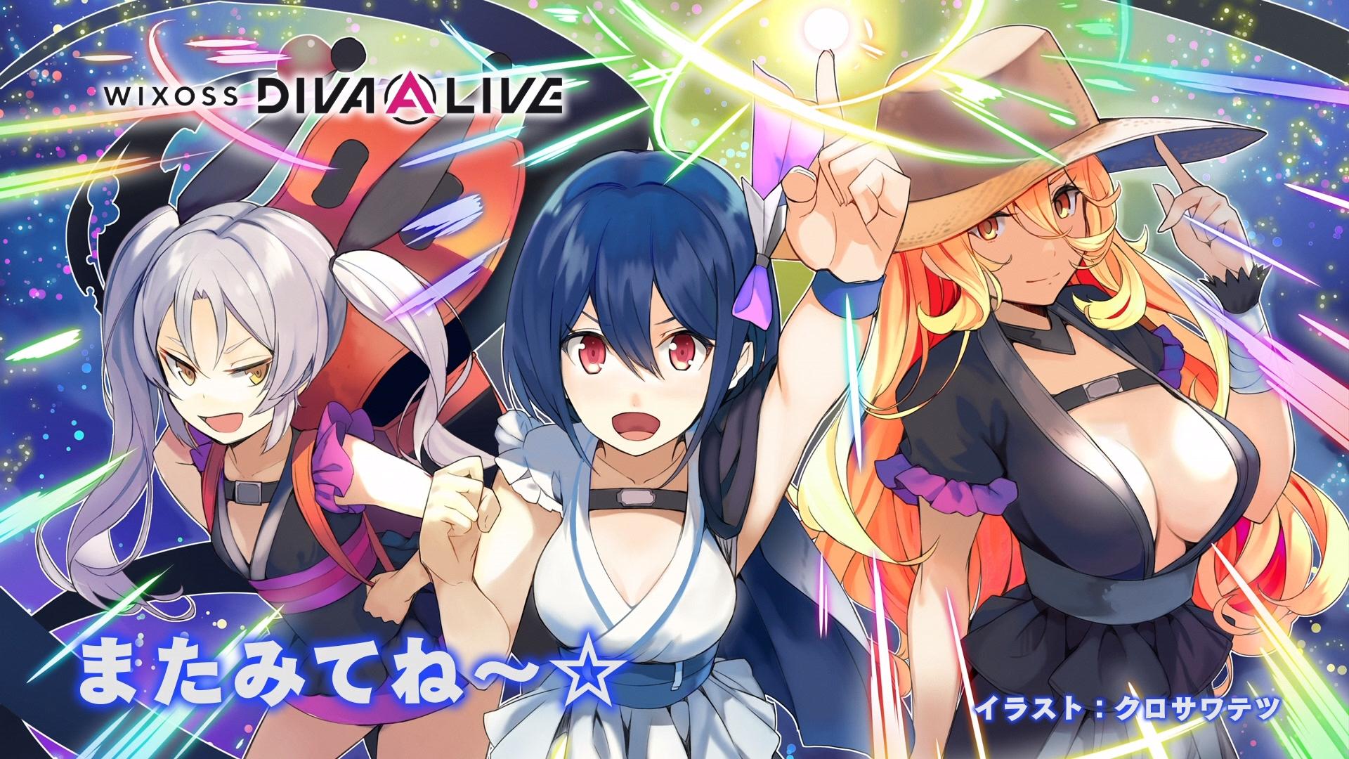 WIXOSS Diva(A)Live Episode 01 Endcard Tetsu Kurosawa