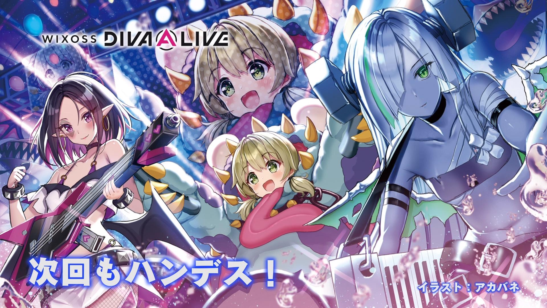 WIXOSS Diva(A)Live Episode 02 Endcard Akabane