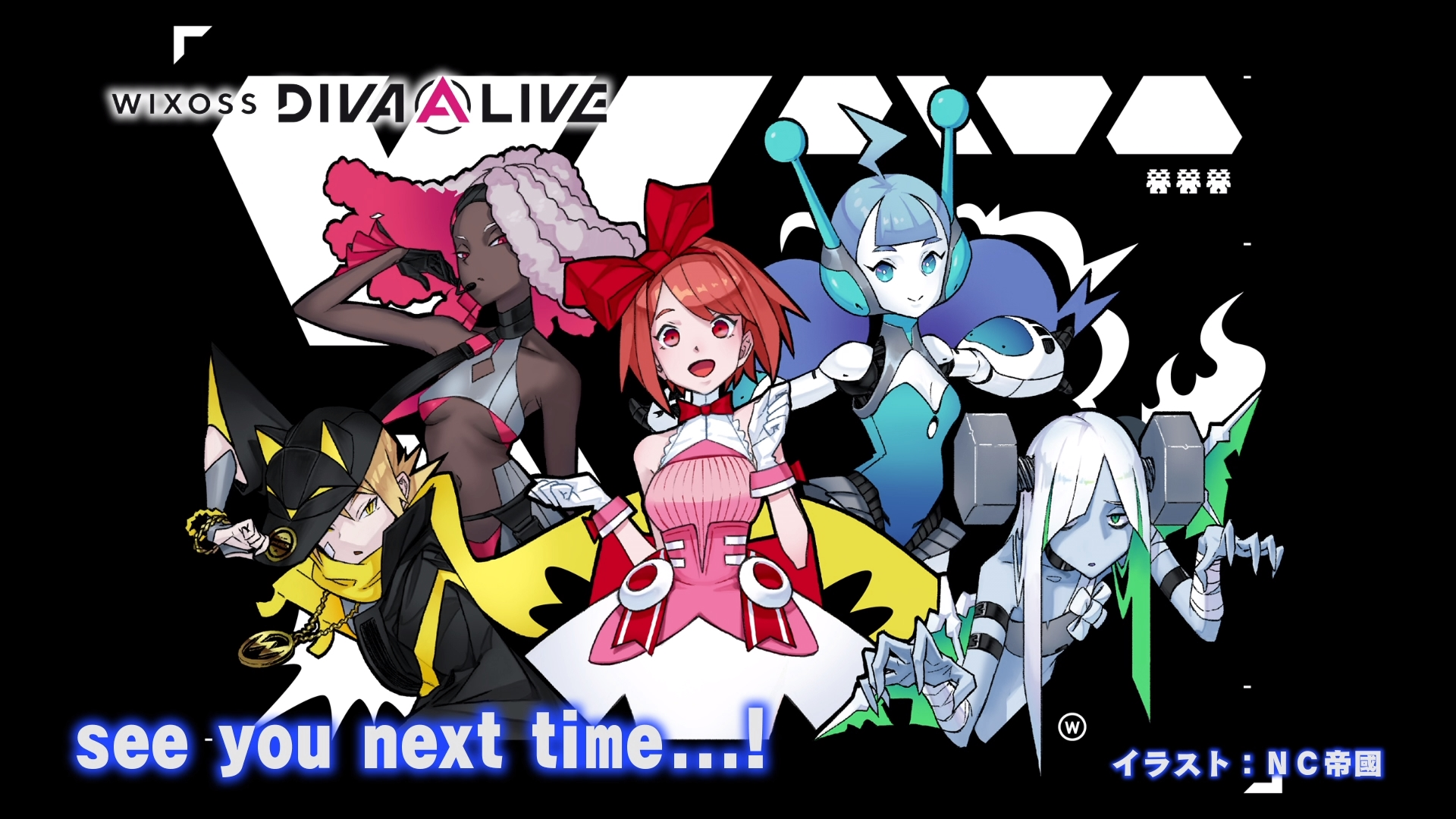 WIXOSS Diva(A)Live Episode 04 NC Empire