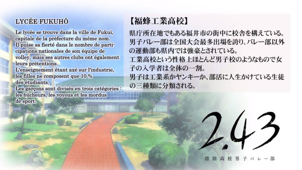 2.43 Seiin Koukou Danshi Volley-bu Episode 06 Eyecatch