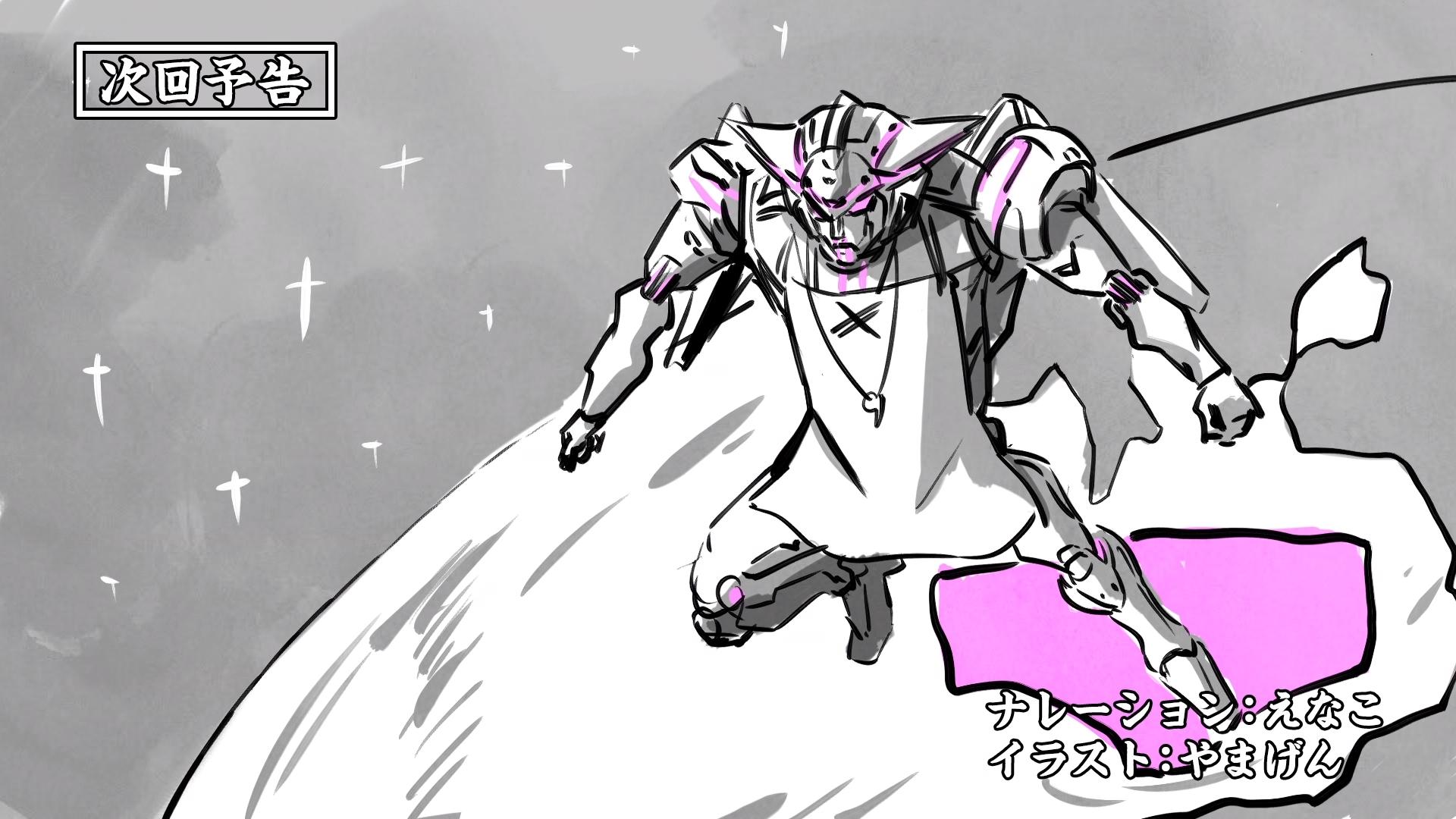 Armor Shop for Ladies & Gentlemen S2 Episode 06 Endcard Yamagen