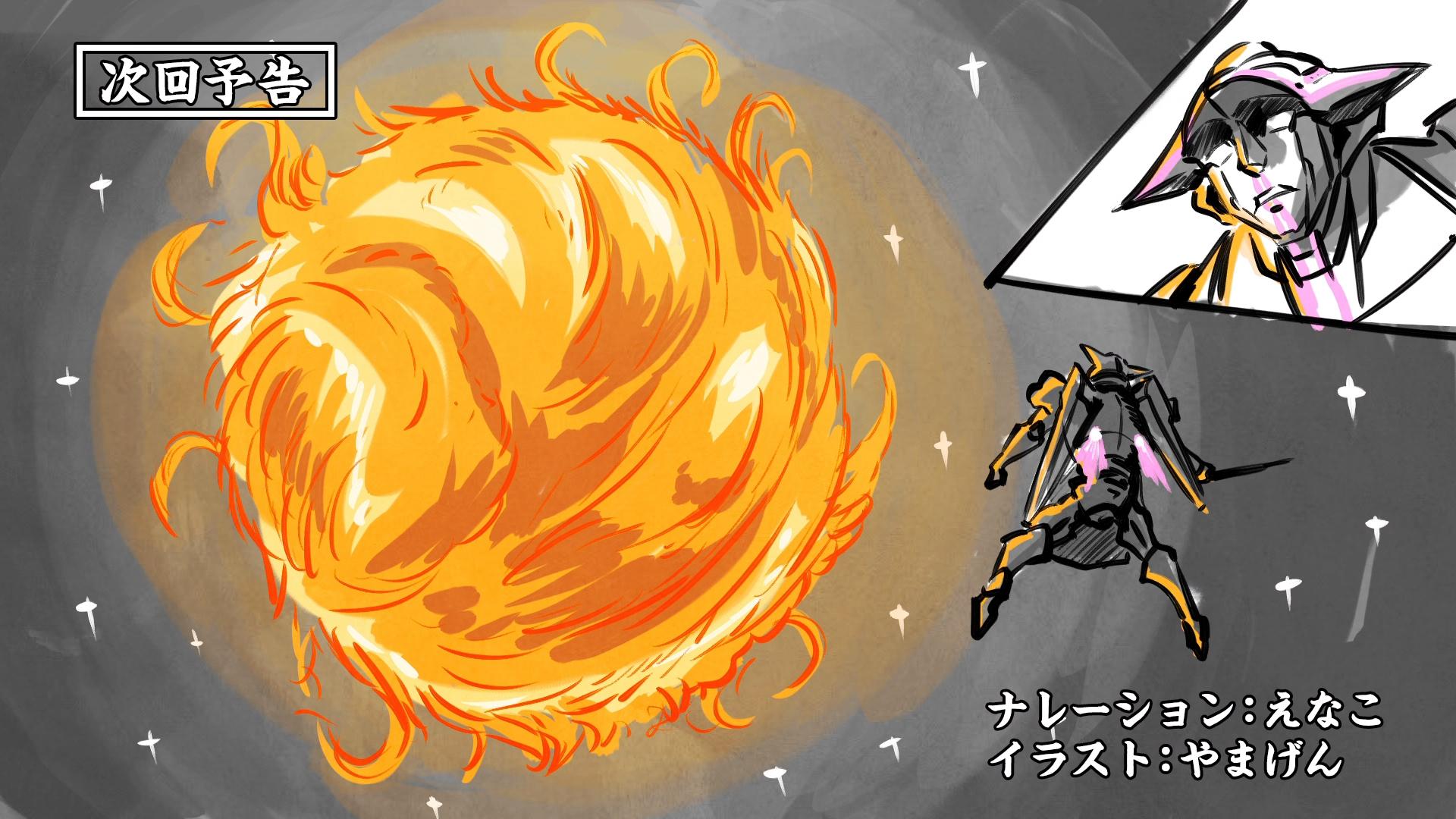 Armor Shop for Ladies & Gentlemen S2 Episode 07 Endcard Yamagen