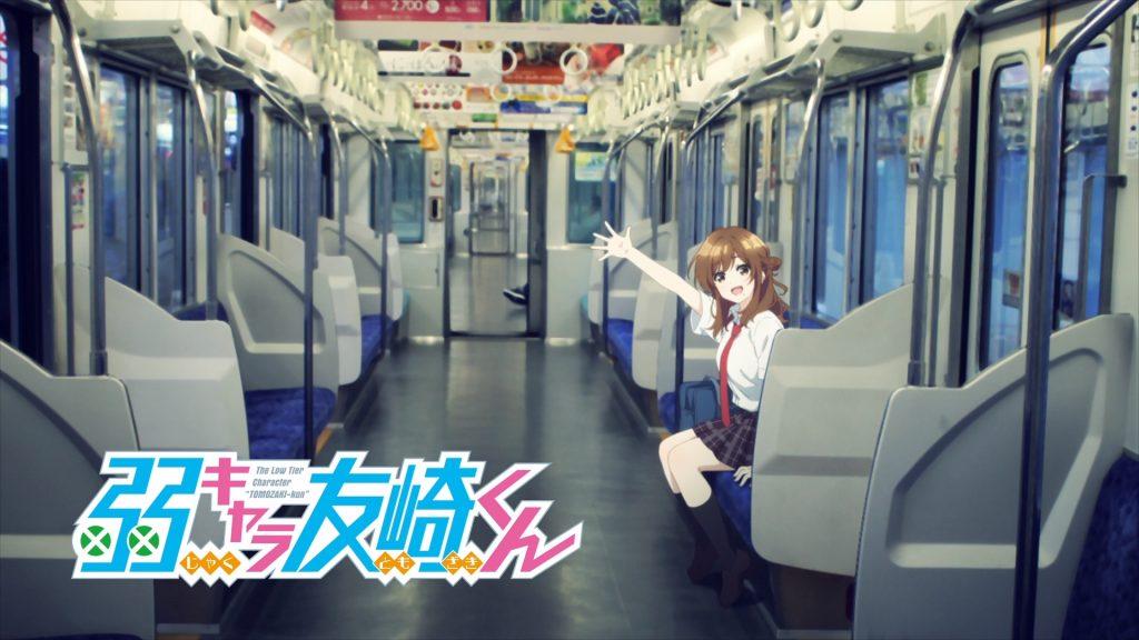 Jaku-Chara Tomozaki-kun Episode 05 Eyecatch