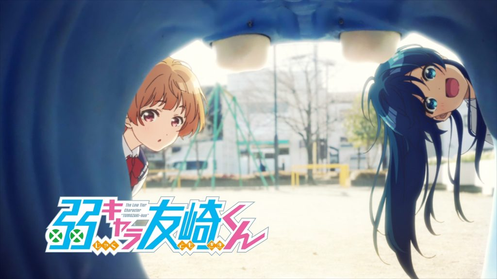 Jaku-Chara Tomozaki-kun Episode 06 Eyecatch