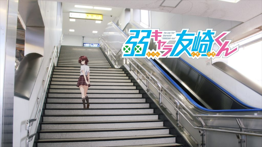 Jaku-Chara Tomozaki-kun Episode 07 Eyecatch