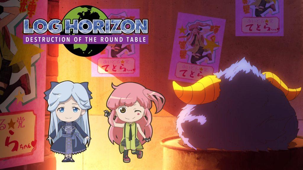 Log Horizon Entaku Houkai Episode 04 Eyecatch