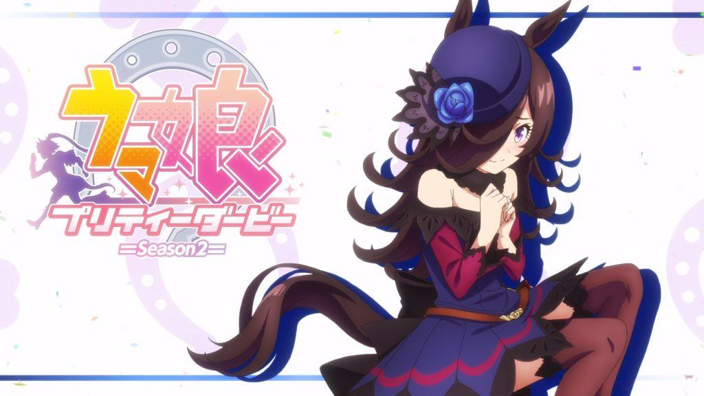 Umamusume Pretty Derby S2 Episode 07 Eyecatch