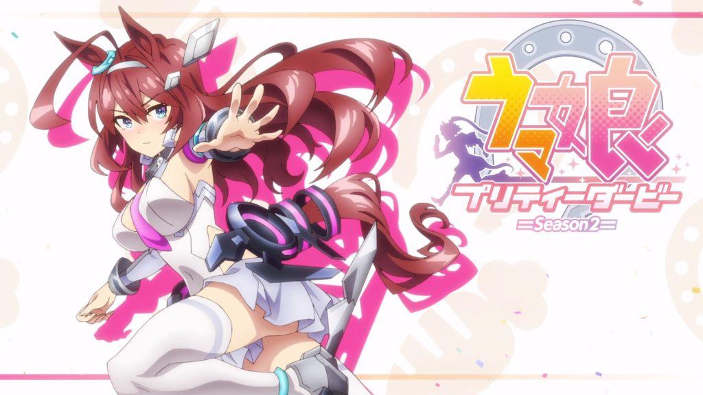 Umamusume Pretty Derby S2 Episode 08 Eyecatch