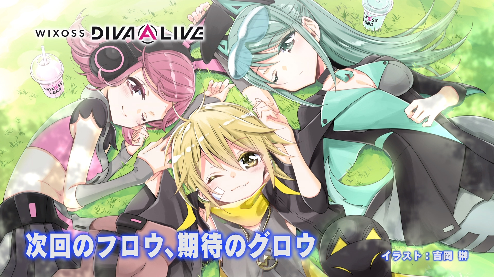 WIXOSS Diva(A)Live Episode 05 Yoshioka Sakaki