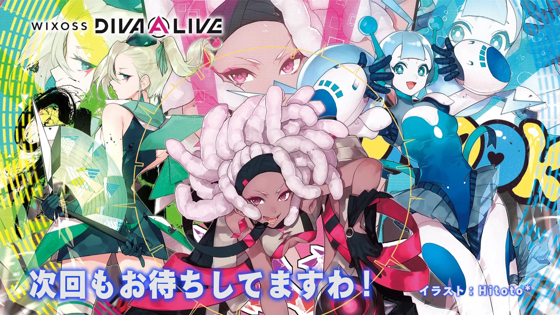 WIXOSS Diva(A)Live Episode 06 Hitoto