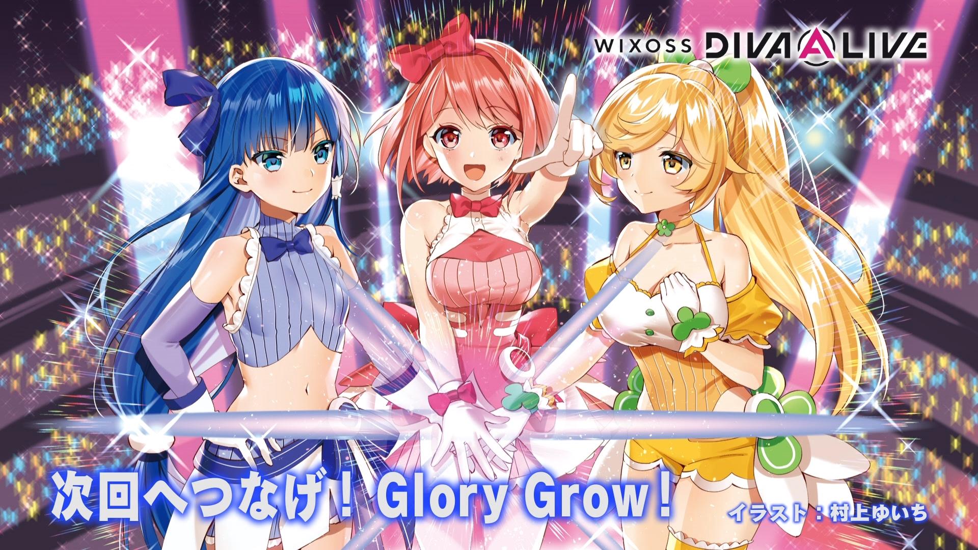 WIXOSS Diva(A)Live Episode 07 Murakami Yuichi