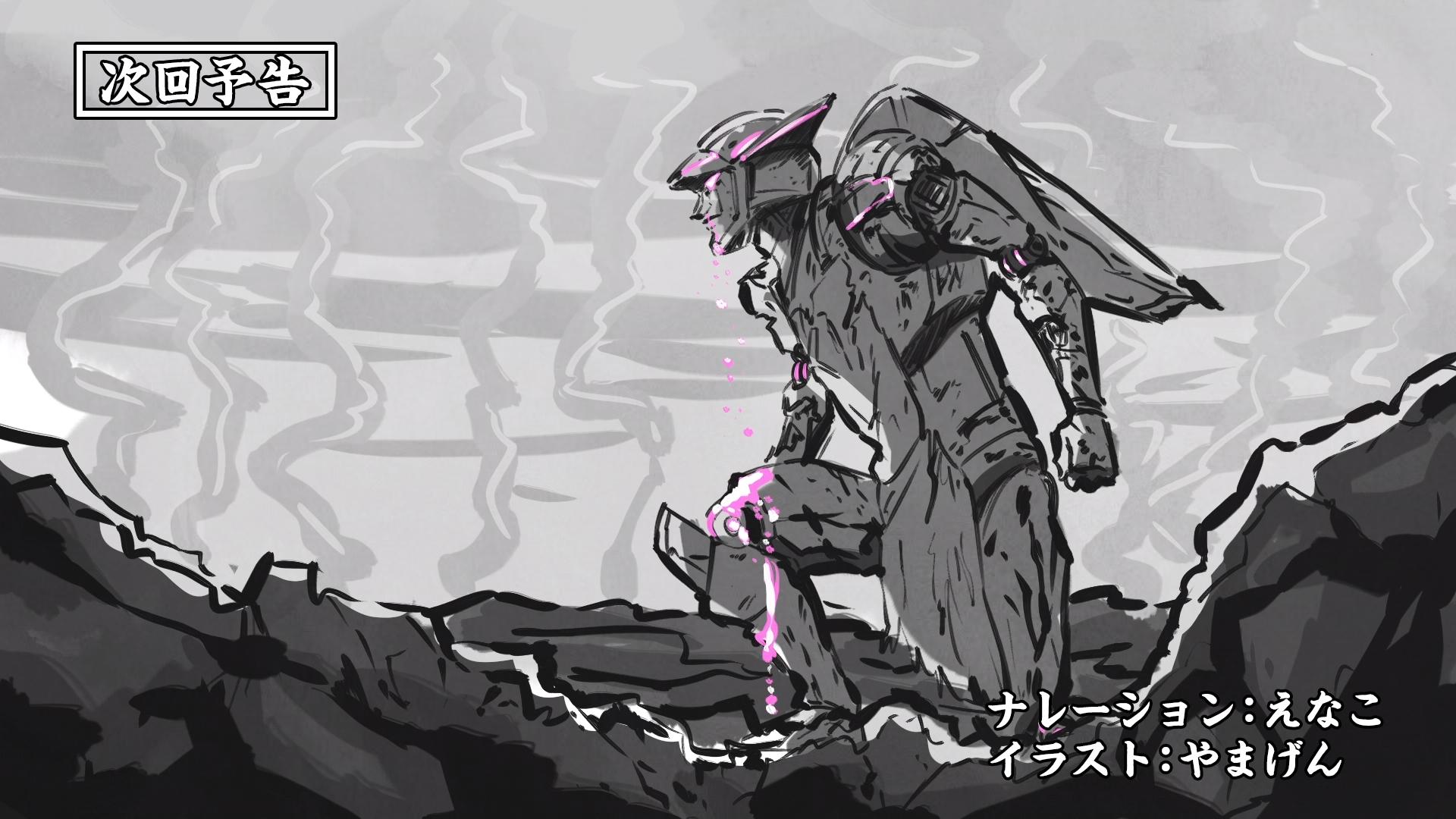 Armor Shop for Ladies & Gentlemen S2 Episode 09 Endcard Yamagen