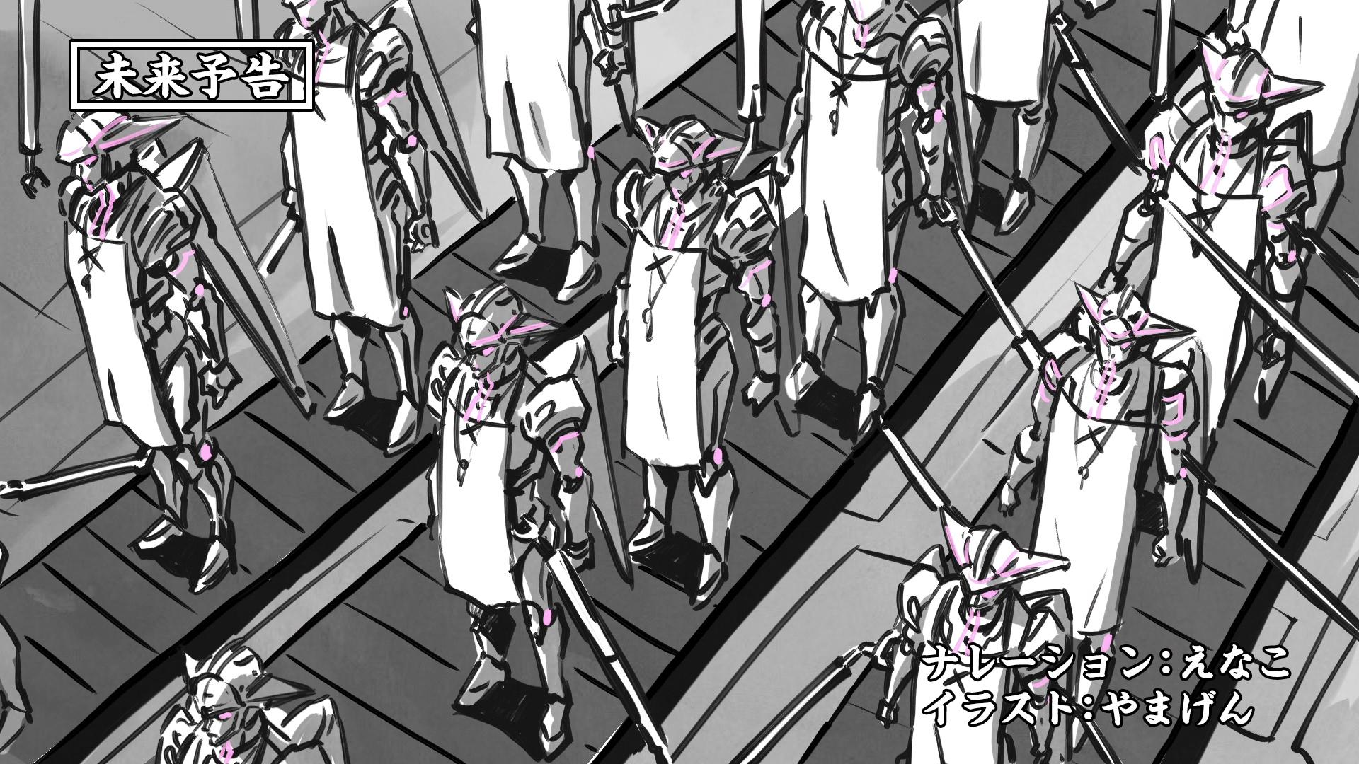 Armor Shop for Ladies & Gentlemen S2 Episode 12 Endcard Yamagen
