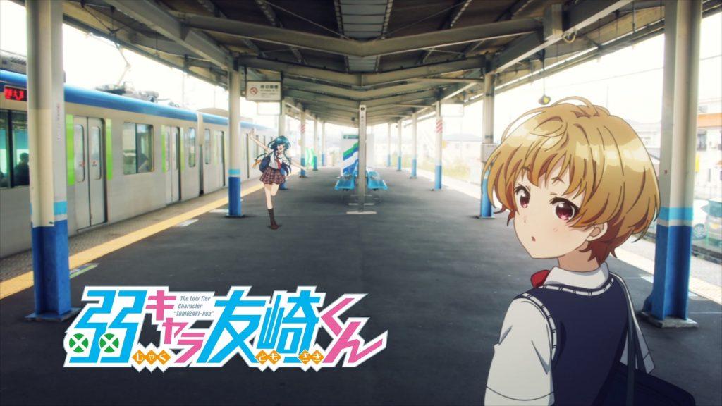 Jaku-Chara Tomozaki-kun Episode 08 Eyecatch