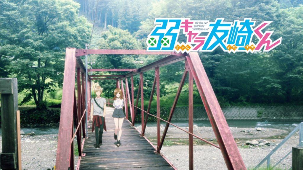Jaku-Chara Tomozaki-kun Episode 10 Eyecatch