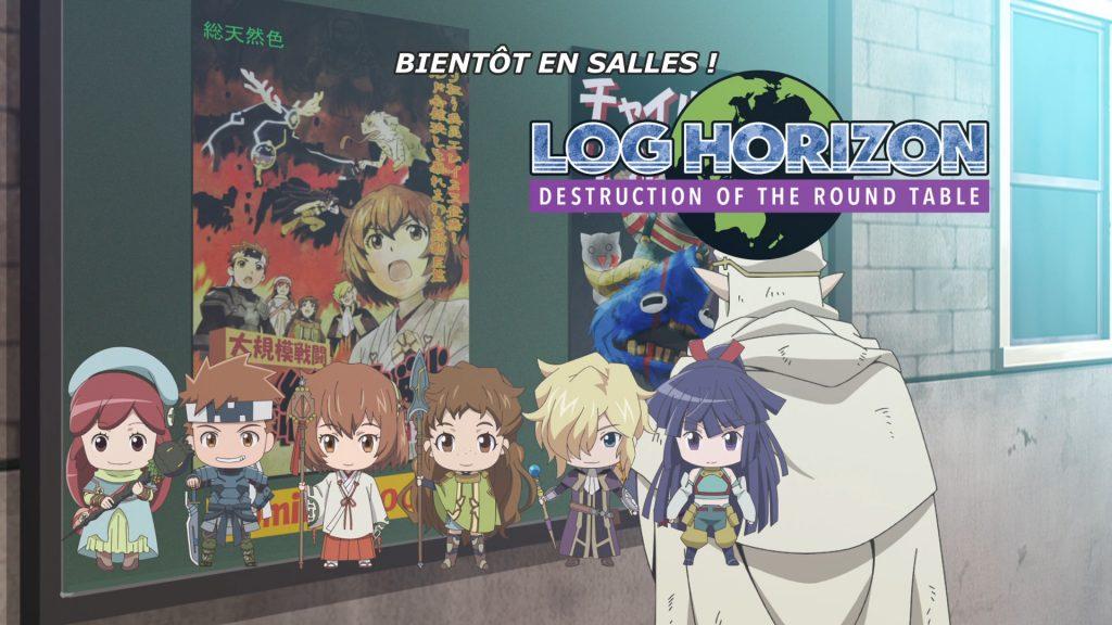 Log Horizon Entaku Houkai Episode 11 Eyecatch