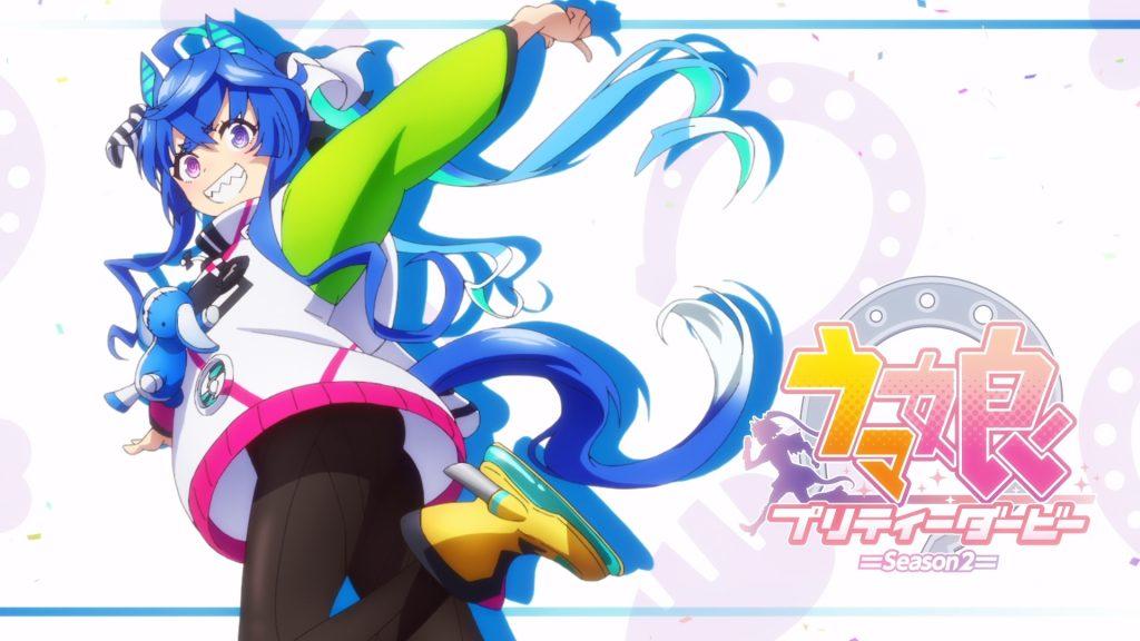 Umamusume Pretty Derby S2 Episode 10 Eyecatch