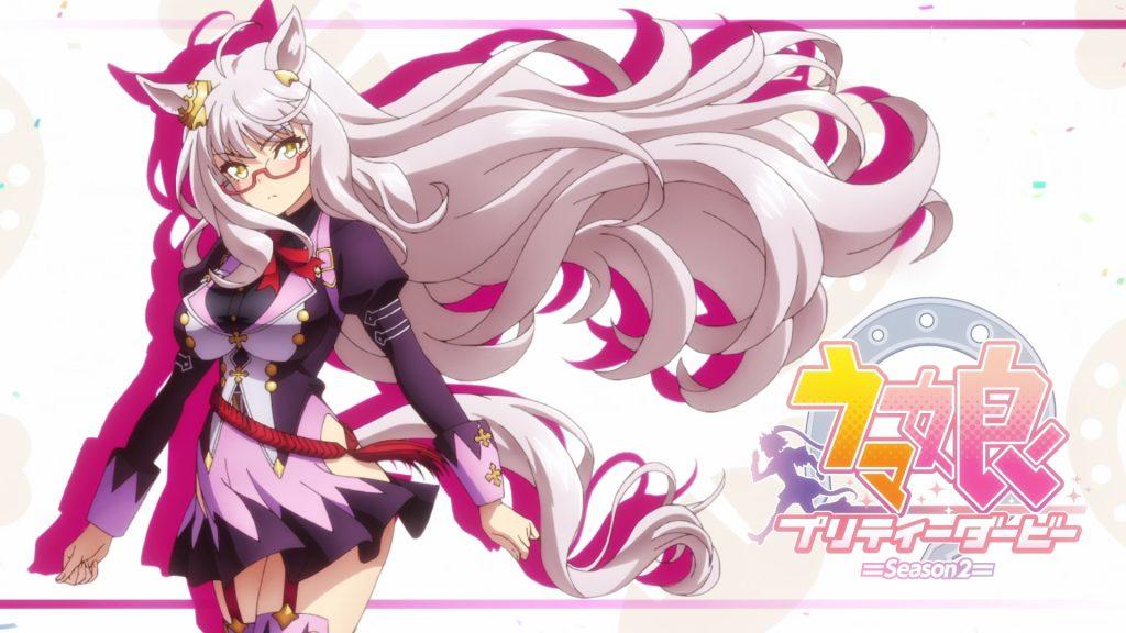 Umamusume Pretty Derby S2 Episode 12 Eyecatch